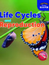 life-cycles-and-reproduction_200